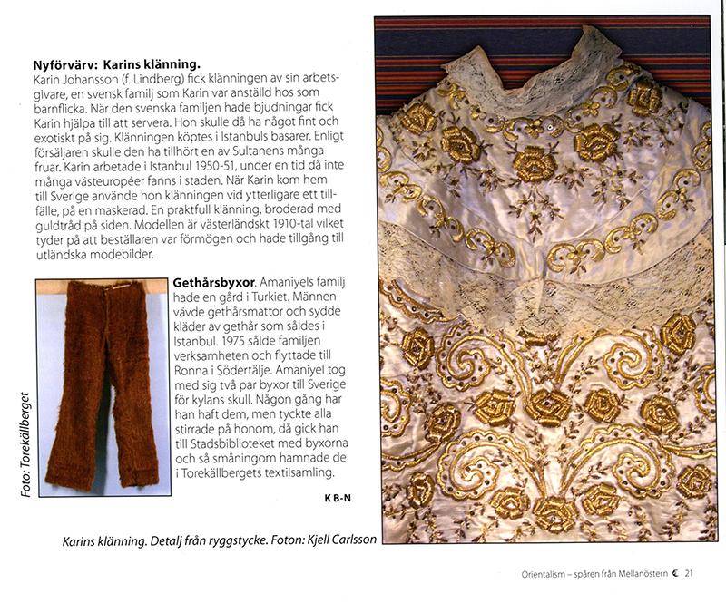 Torekällbergets textilsamling