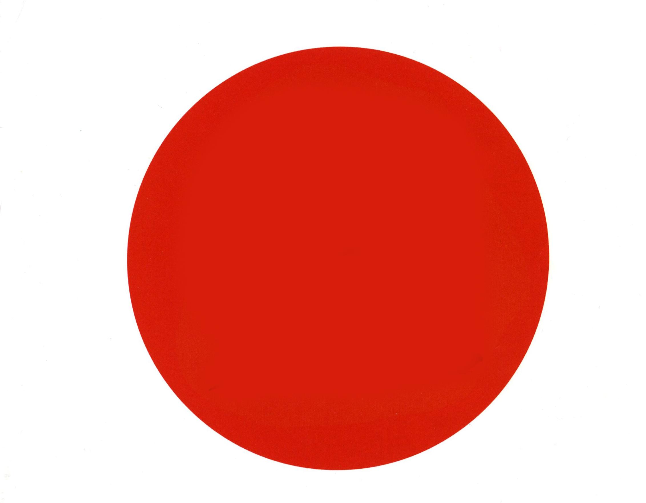 Japanflagga