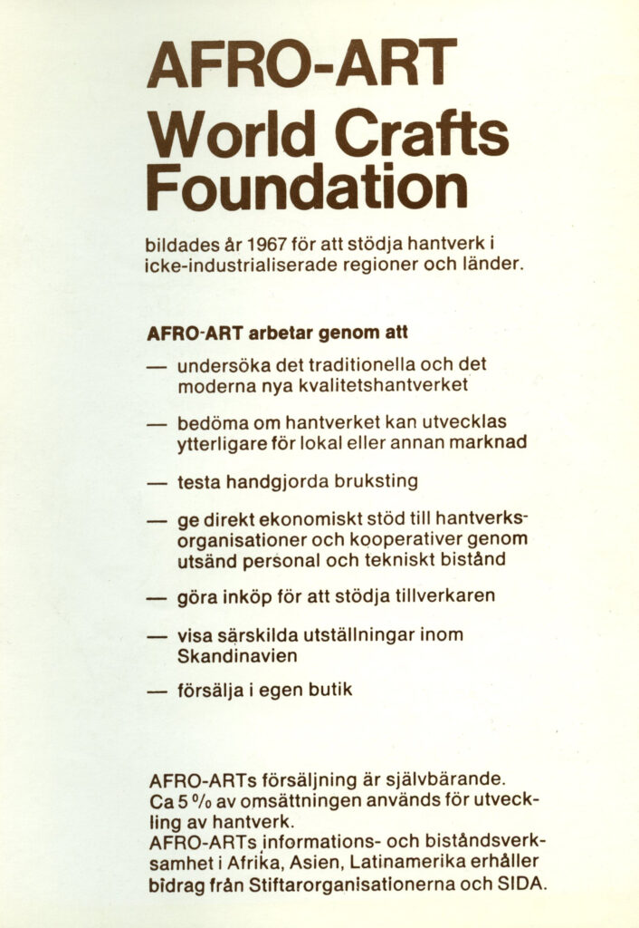 Afro-art flyer